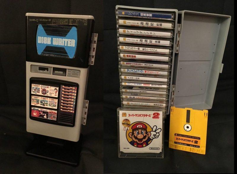Famicom Disk System Writer