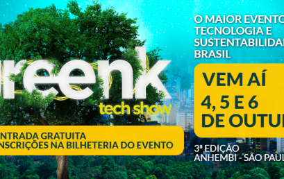 Greenk Tech Show 2019
