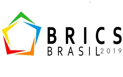 BRICS Young Innovator Prize 2019