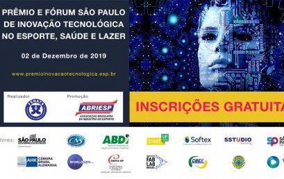 Prêmio e Fórum de Inovação Tecnológica 2019: Inscrições abertas
